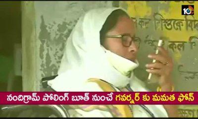 Mamata Banerjee Calls Governor As Bjp Trinamool Clash At Nandigram Booth