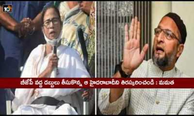 Mamata Banerjees Veiled Attack On Owaisi Isf Chief They Are Trying To Divide Hindu Muslim Votes