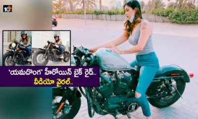 Mamta Mohandas Bike Rides After 15 Years Video Viral