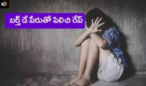 Man Rapes Minor Girl In Hyderabad