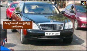 Maybach That Belonged To Vijay Mallya Spotted Cruising On Mumbai Roads