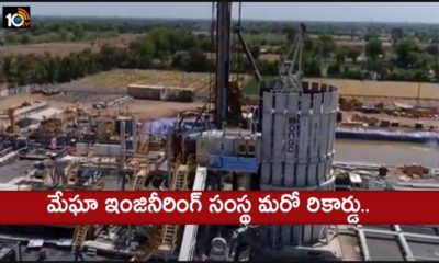 Megha Engineering Company Another Record