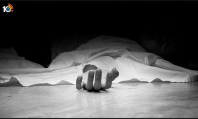 Mother Killed Son Due To Extra Marital Affair