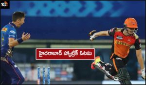 Mumbai Indians Beat Sunrisers Hyderabad By 13 Runs