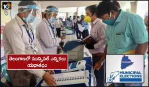 Municipal Elections In Telangana As For Scheduled
