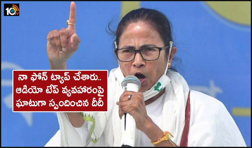 My Phone Tapped I Know Whos Behind It Cid Will Probe Mamata Banerjee