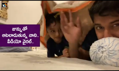 Natural Star Nani Playing With His Son Arjun Junnu