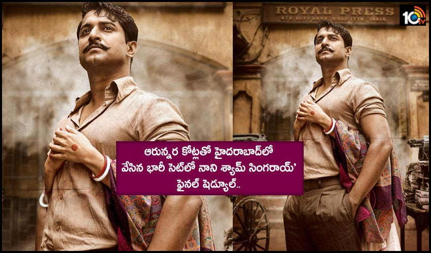 Natural Star Nanis Shyam Singharoy Final Schedule Is Progressing In 6 5 Cr Worth Massive Set In Hyderabad