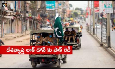 Pakistan Considering Complete Lockdown