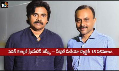 Pawan Kalyans Pk Creative Works Join Hands With People Media Factory