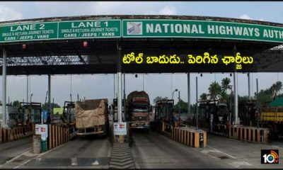 Pay More Toll Charges From April 1st As Govt Will Increase Toll Rates Find Out How Much
