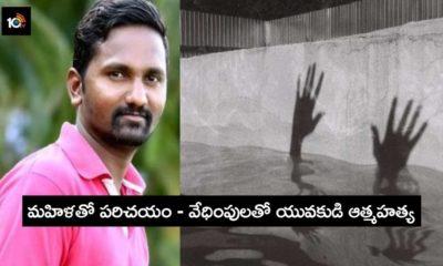 Photographer Suicide Due To Illicet Affair