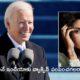 Priynaka Chopra Joe Biden