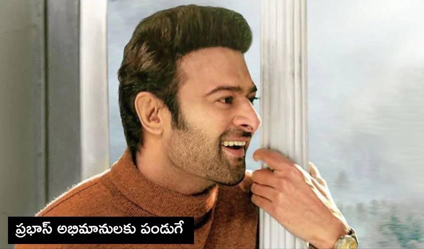 Radhesyam Poster