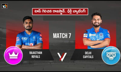 Rajasthan Royals Have Won The Toss And Have Opted To Field 2