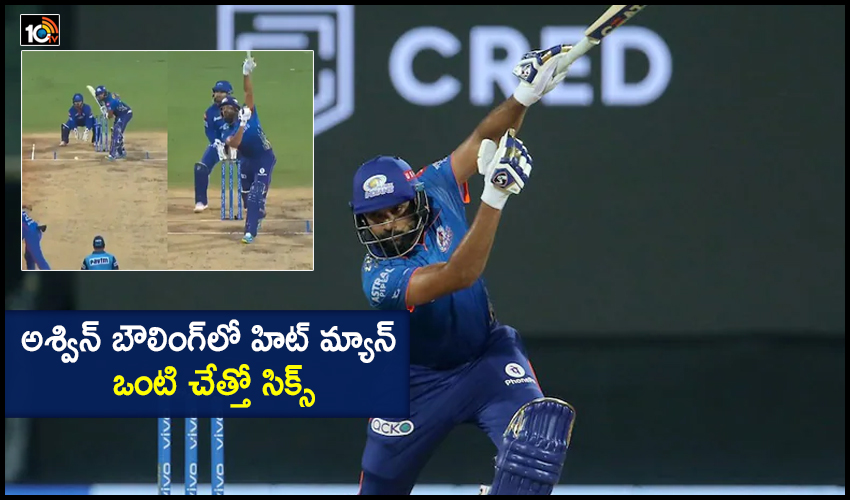 Rohit Sharma Smashes One Handed Six Against R Ashwin