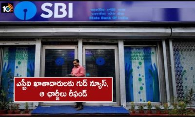 Sbi Refund Charges Deducted From Basic Savings Bank Deposit Accounts