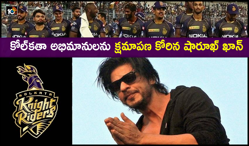 Shah Rukh Khan Apologises To Kkr Fans After Disappointing Performance Vs Mumbai Indians