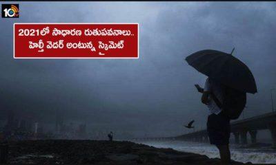 Skymet Forecasts Normal Monsoon In 2021