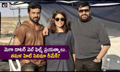 Sushmita Konidela Mega Daughter Web Film Attempts Tamil Hit Movie Remake