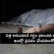 Tamilnadu Private Teacher Died