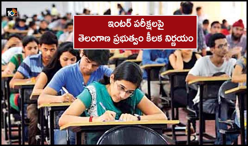 Telangana Government Key Decision On The Intermediate Exams