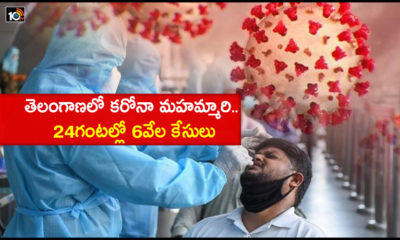 Telangana Reports Highest Single Day Coronavirus Spike In 2021 With Over 6000 Cases