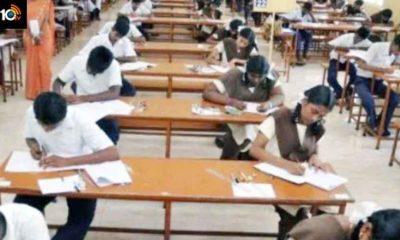 Tenth Exams