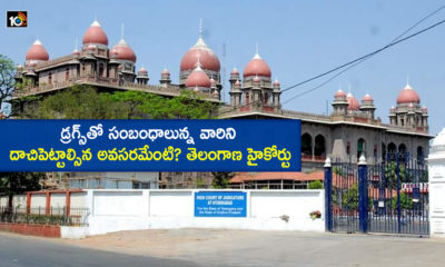 The High Court Hearing A Petition Seeking Transfer Of Drug Cases To The Central Bureau Of Investigation