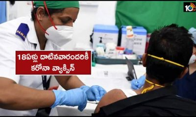 Those Above 18 Eligible To Get Covid Vaccine From May 1 Centre