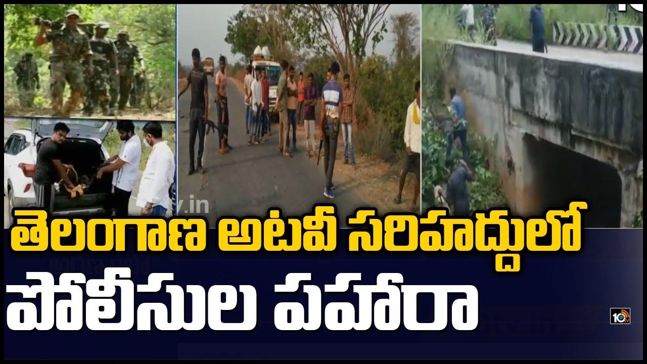 %%title%% Telangana Police Alert In Chhattisgarh Border
