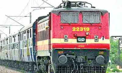 Several trains were canceled in the Solapur division