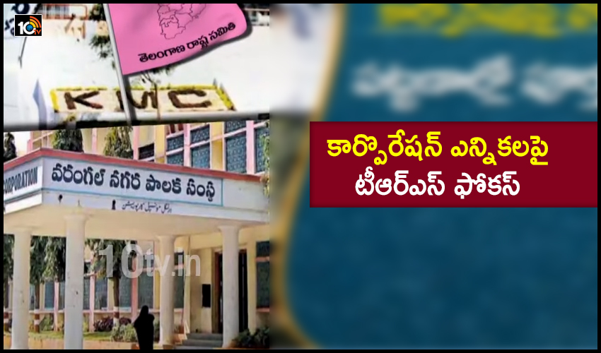 Trs Focus On Corporation Elections
