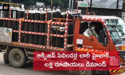 Truck Driver Hijack Vehicle Carrying Over 50 Oxygen Cylinders