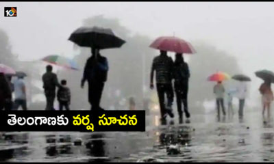 Two Days Rain Forecast For Telangana