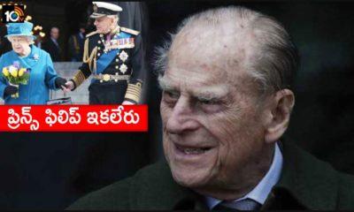 Uks Prince Philip Husband Of Queen Elizabeth Ii Has Died Aged 99