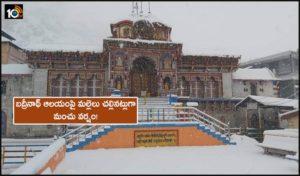 Uttarakhand Snow On The Badrinath Temple As The Rain Fell