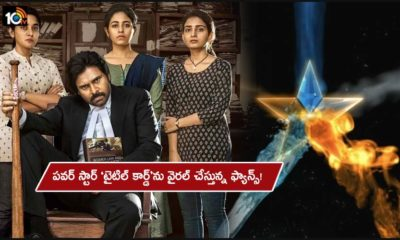 Vakeel Saab Fans Viralizing Power Star Title Card