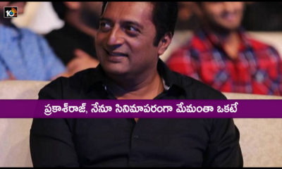 Vakeelsaab Pawan Kalyan Comments About Prakash Raj Acting