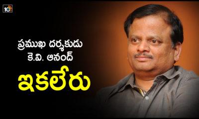 Veteran Tamil Director Cinematographer Kv Anand Passes Away