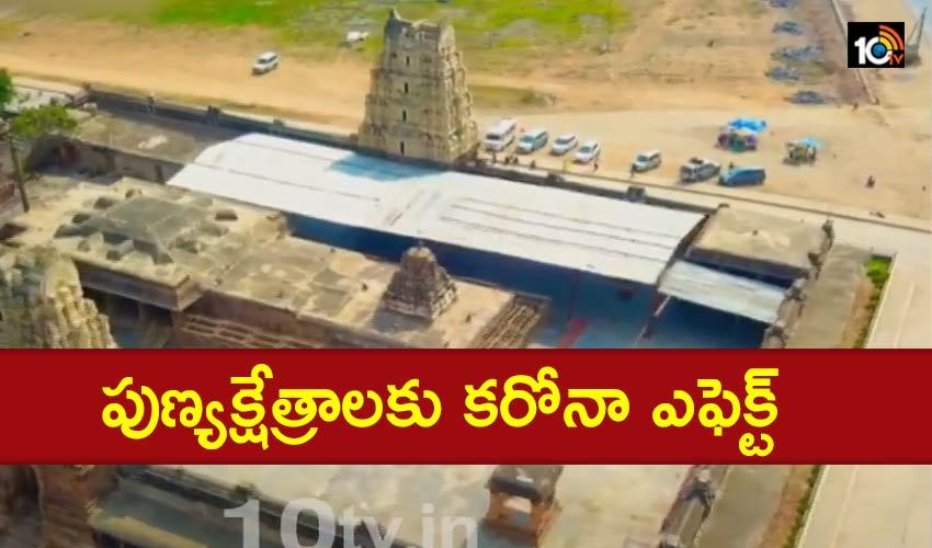Vontimitta Temple Closed Due To Corona