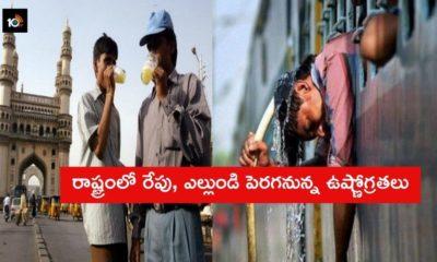 Temperature increase next 2 days in Telangana