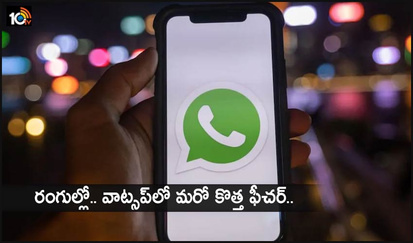 Whatsapp Will Soon Allow Users To Change Colours In The App
