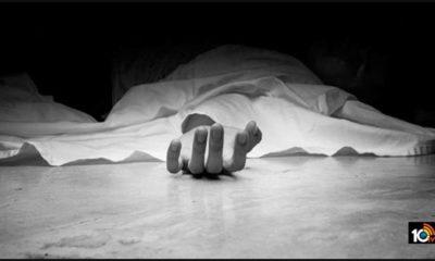 Woman Died With Corona
