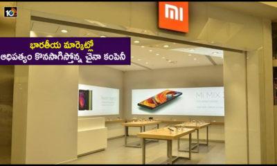 Xiaomi Leads India Smartphone Market In Q1