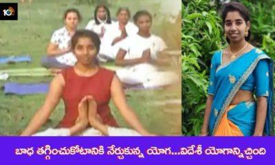 Yoga Instructuor