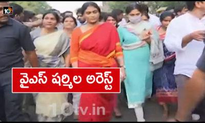 Ys Sharmila Arrested On Telugu Thalli Fly Over