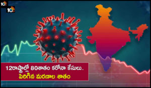 12 States Account For Over 80 Of Active Coronavirus Cases