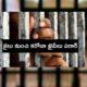 13 Prisoners Escape From Covid 19
