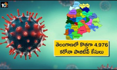 4976 New Corona Positive Cases In Telangana